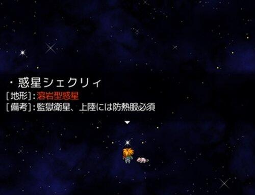 SPACE BOUNTY HUNTER Game Screen Shot3