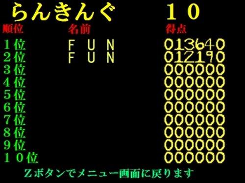 花区茶番劇 Game Screen Shot3