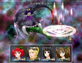 LOST EARTH~魔術師ココと水の精霊王~ Game Screen Shot2