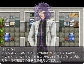 LOST EARTH~魔術師ココと水の精霊王~ Game Screen Shot3