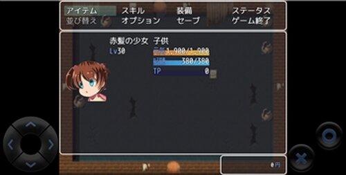 おばけやしき Game Screen Shot5