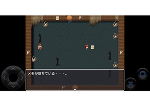 おばけやしき Game Screen Shots