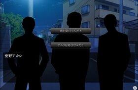 瀬海デルリでエンド・オブ・ザ・ワールド Game Screen Shot3