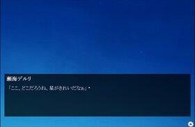 瀬海デルリでエンド・オブ・ザ・ワールド Game Screen Shot5