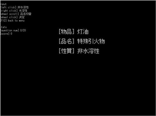 o4 Game Screen Shot2