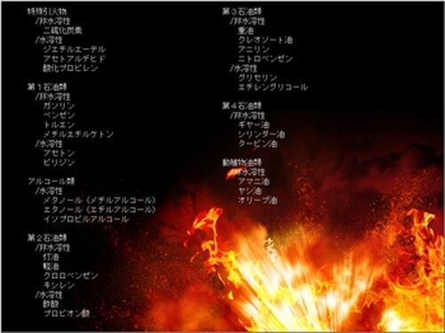 o4 Game Screen Shot5