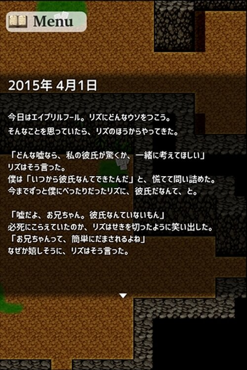 人格診断MV - ver 2.00 Game Screen Shot5