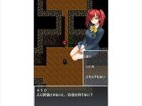人格診断MV - ver 2.00のゲーム画面