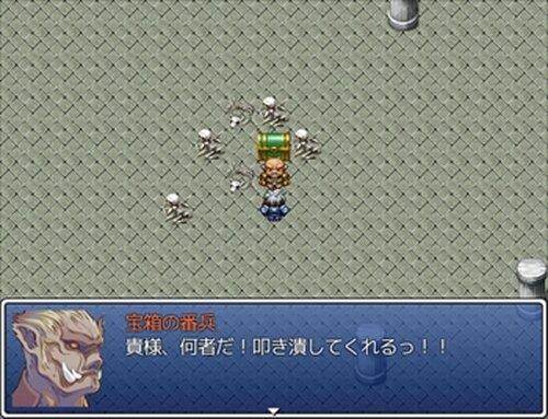 MOMO-TARO Game Screen Shot3