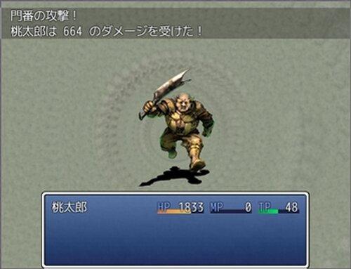 MOMO-TARO Game Screen Shot4