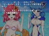 ドラゴンポーカー 『Beach Girls』