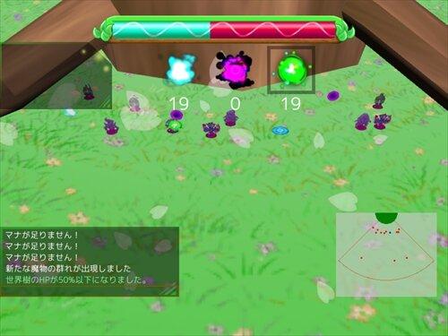 Stream of Mana Game Screen Shot1