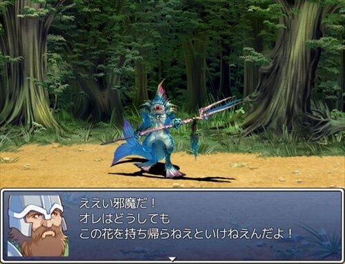 きこり行きます! Game Screen Shot1