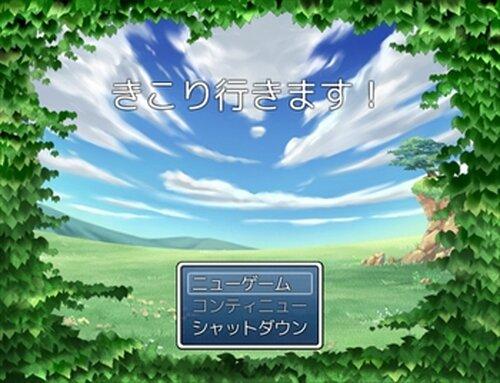 きこり行きます! Game Screen Shot2
