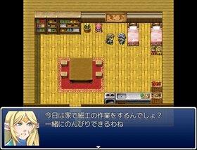 きこり行きます! Game Screen Shot3
