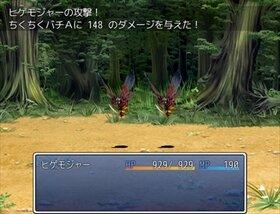 きこり行きます! Game Screen Shot4