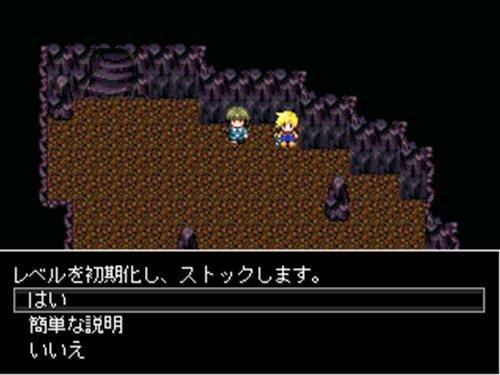 洞窟脱出!~ニーの小冒険~ Game Screen Shot1