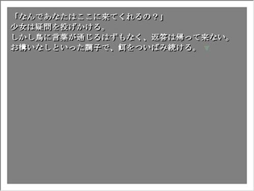 灰色 Game Screen Shot2