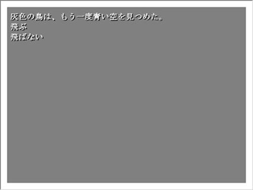 灰色 Game Screen Shot3