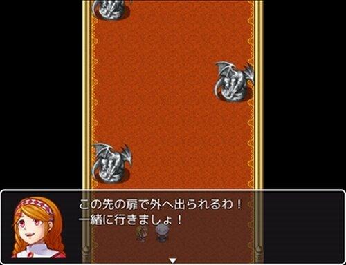 城からの脱出 Game Screen Shot4