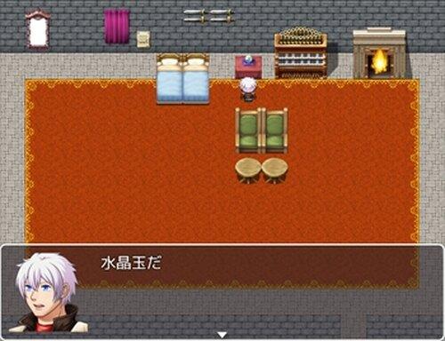 城からの脱出 Game Screen Shots