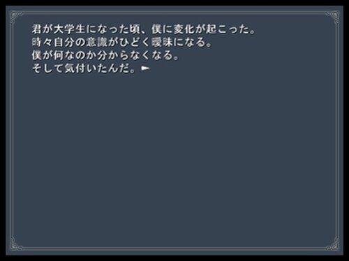 永遠の半月 Game Screen Shot5