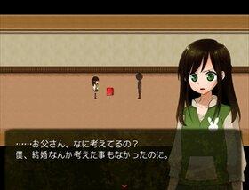 朝溶けの魔女 Game Screen Shot3