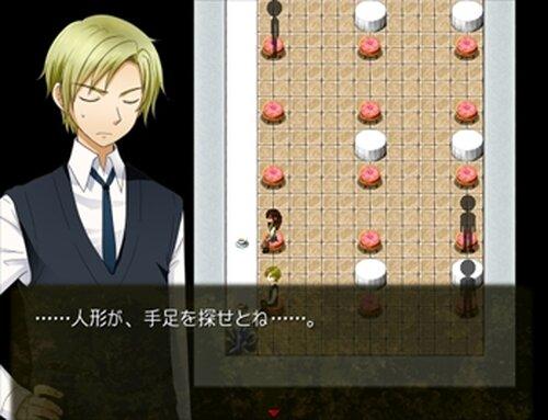 朝溶けの魔女 Game Screen Shot5