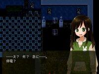 朝溶けの魔女のゲーム画面