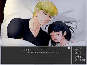 モグモグクエスト Game Screen Shot2