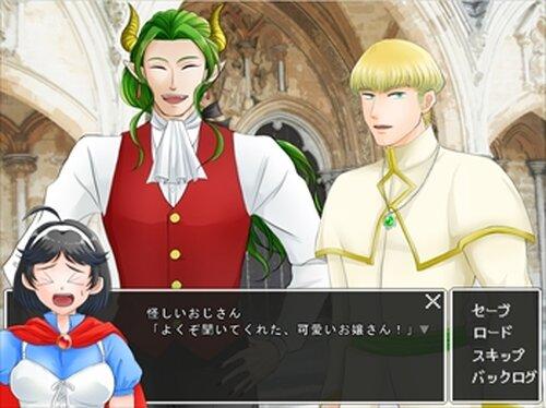 モグモグクエスト Game Screen Shot3