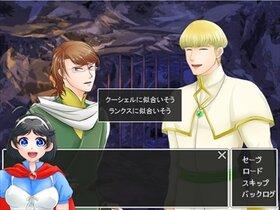 モグモグクエスト Game Screen Shot4