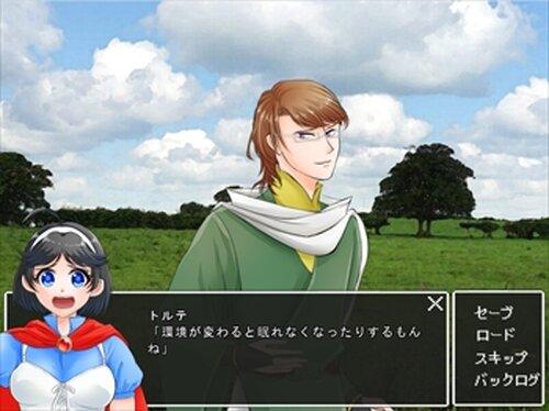 モグモグクエスト Game Screen Shot5