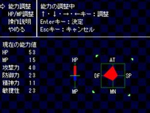 洞窟脱出!~ニーの小冒険~ Game Screen Shots
