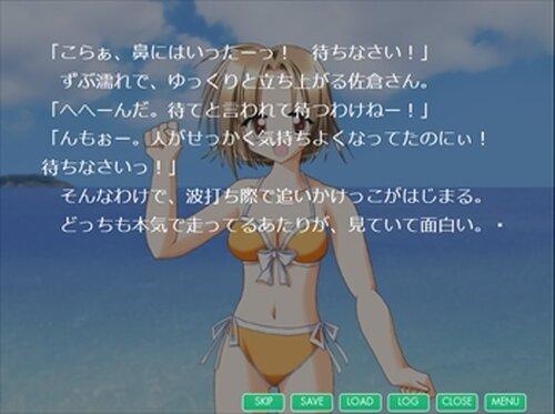 夏色のコントラスト Game Screen Shot3