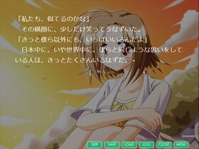 夏色のコントラスト Game Screen Shot5