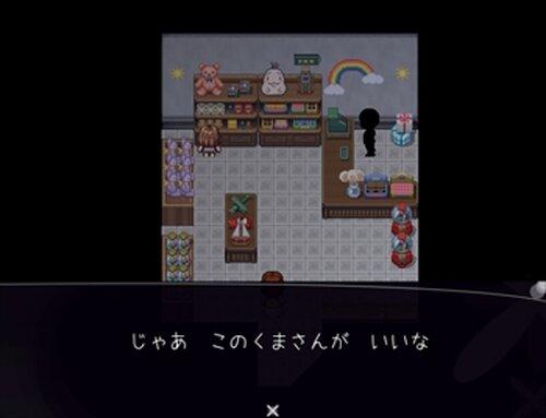 その小さな手にうたを Game Screen Shot3
