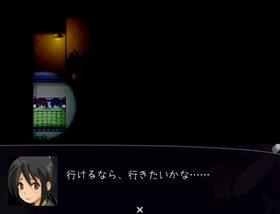 その小さな手にうたを Game Screen Shot5