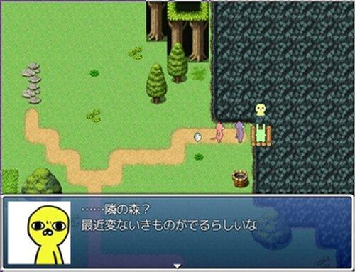 プガチョフファンタジー Game Screen Shot2