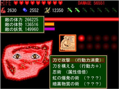 科学に飽きた人類達 第一巻 普通のOLと日本刀 Game Screen Shot1