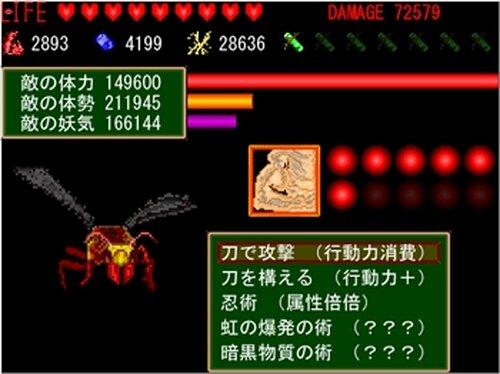 科学に飽きた人類達 第一巻 普通のOLと日本刀 Game Screen Shots