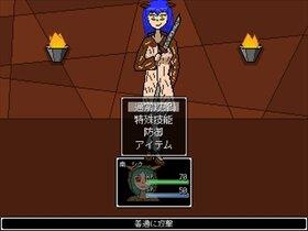 木菟物語(ホホホホ、ホーホーホー、ホホホ) Game Screen Shot4