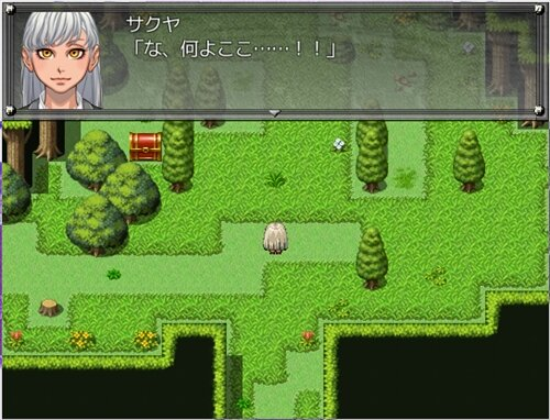 ChaosSealⅡ~The Outsider~体験版 Game Screen Shot1