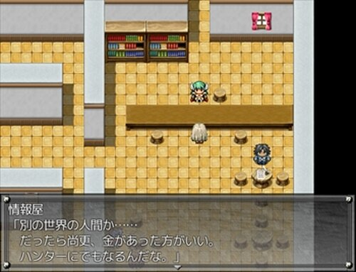 ChaosSealⅡ~The Outsider~体験版 Game Screen Shot3