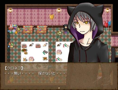 『クロネコのはなし Ⅱ』 Game Screen Shot4
