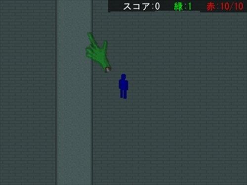 僕は緑を食べ赤に食べられる。 Game Screen Shot2