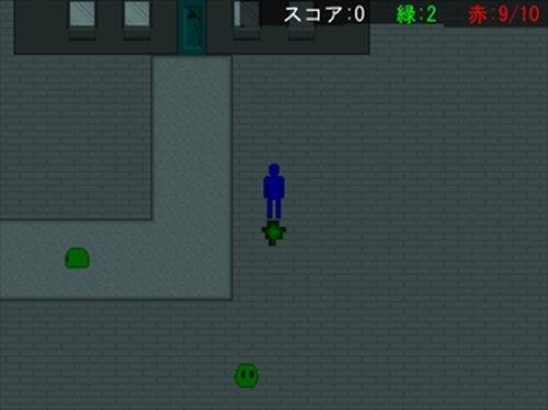 僕は緑を食べ赤に食べられる。 Game Screen Shot3