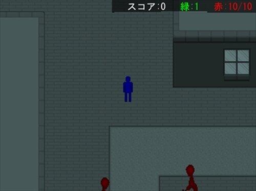 僕は緑を食べ赤に食べられる。 Game Screen Shot5