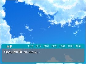 ラムジュート Game Screen Shot4