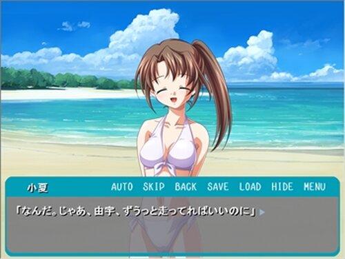 ラムジュート Game Screen Shot5